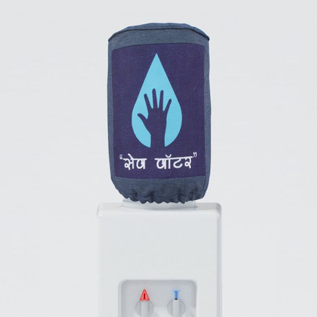 Water Bottle Cover - BTLCVR - 7028