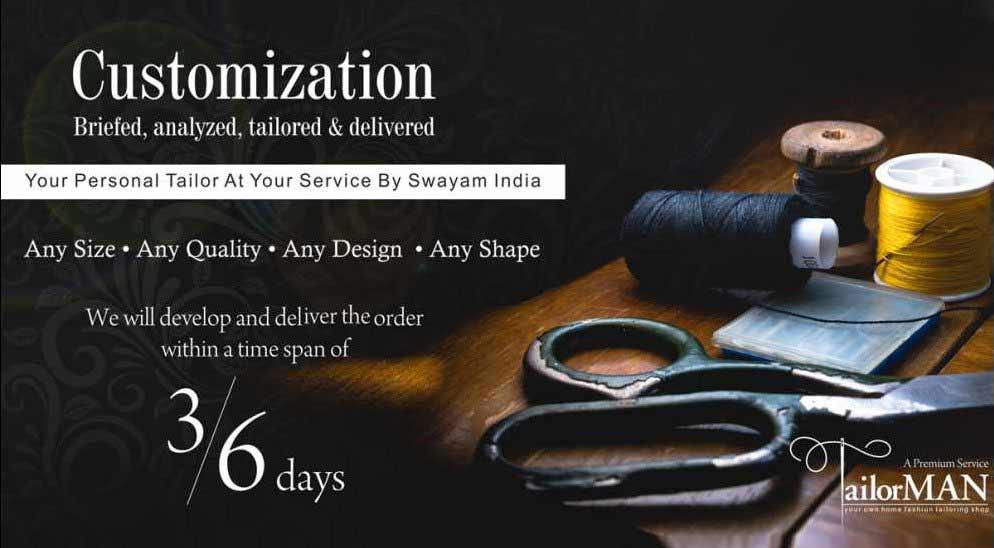 Customization Available