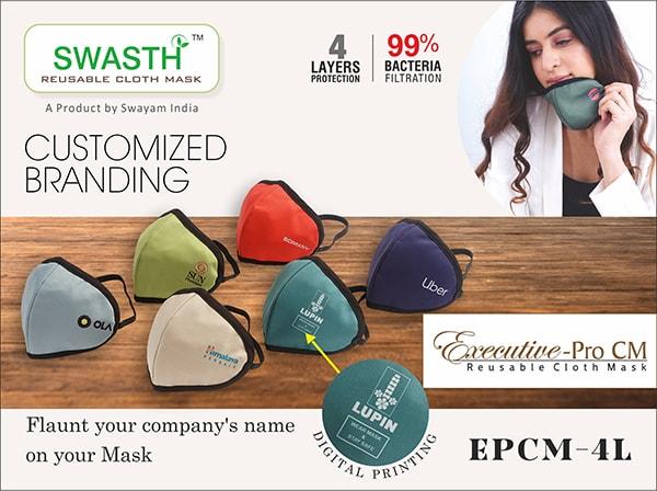 swasth-epcm-4l