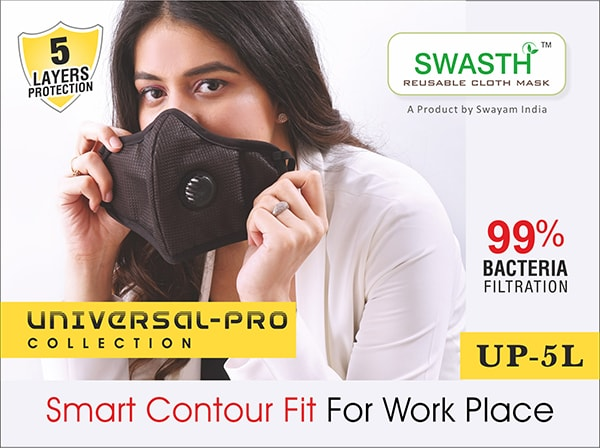 swasth-up-5l